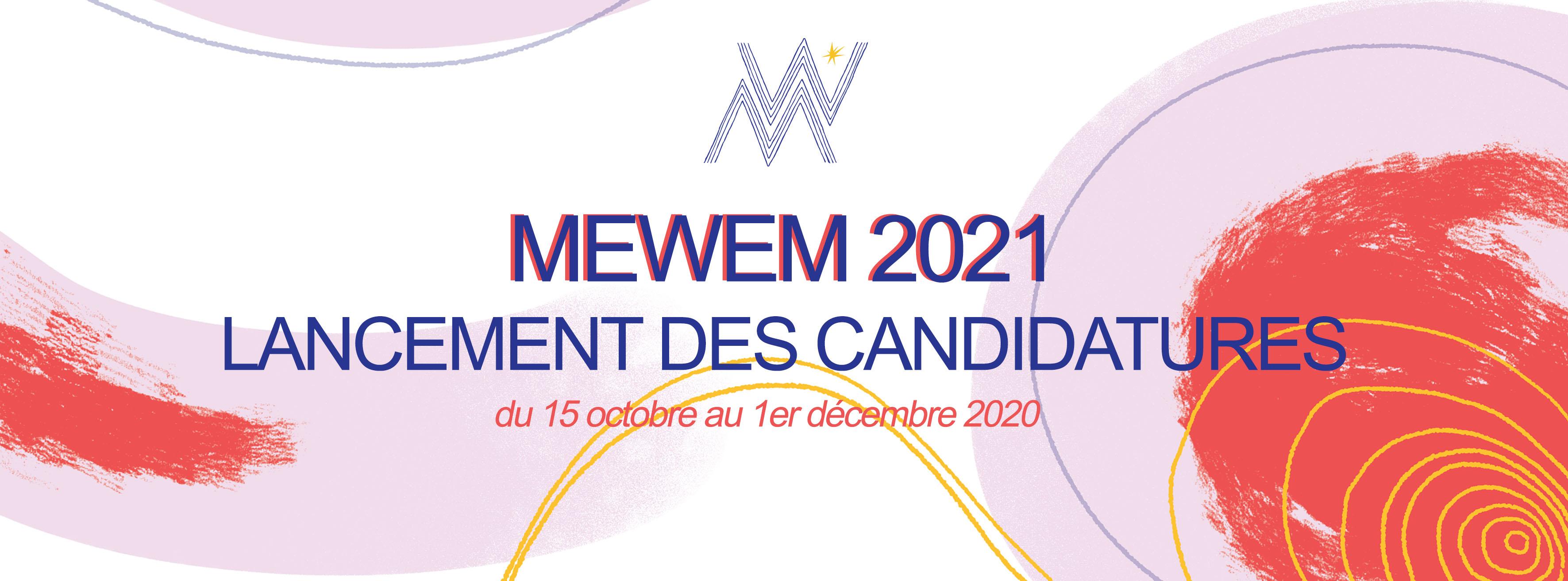 MEWEM (mentorat pro femmes-femmes) [appel à candidatures]