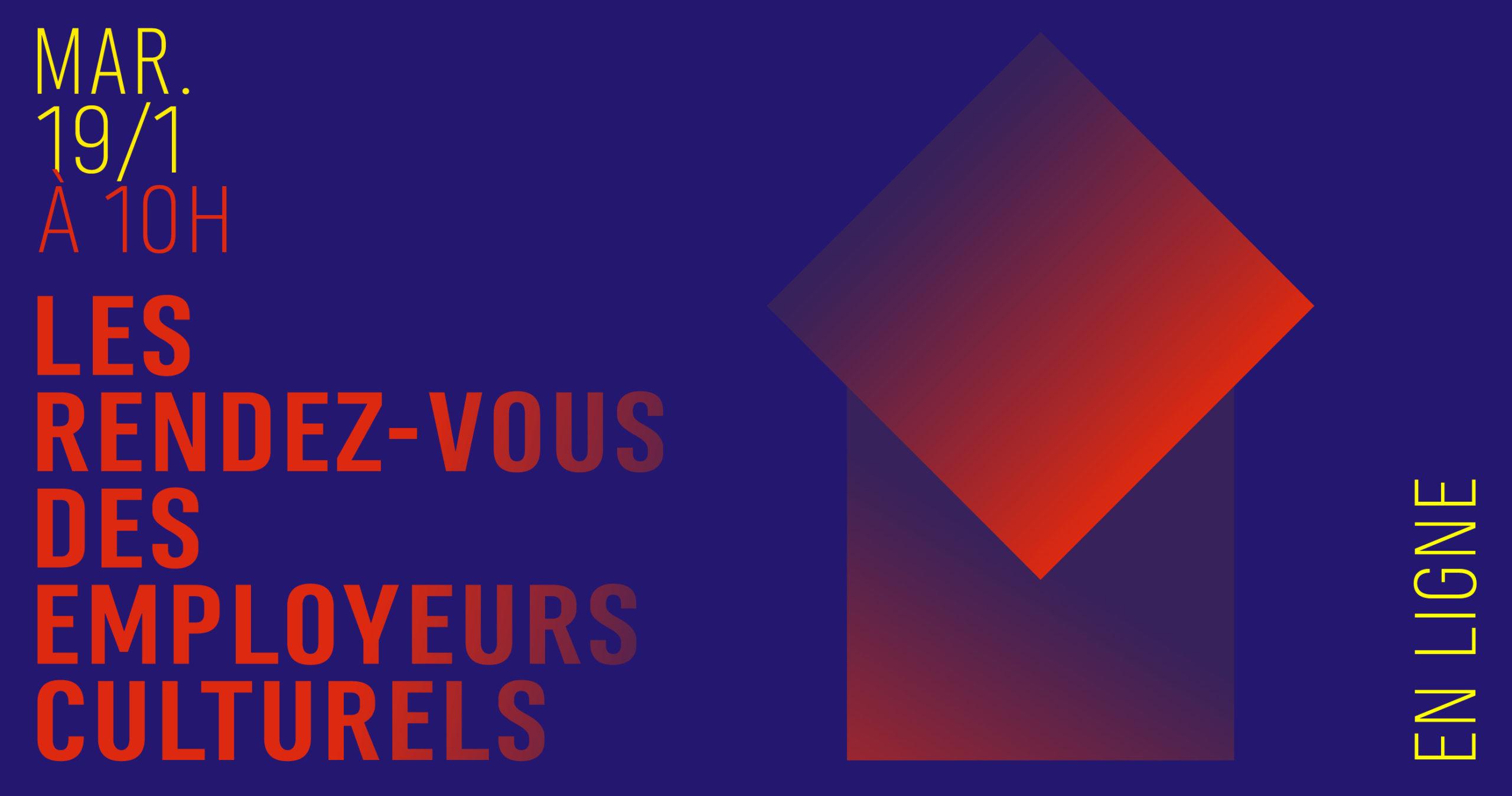 Rendez-vous des employeurs culturels Creuse / Haute-Vienne