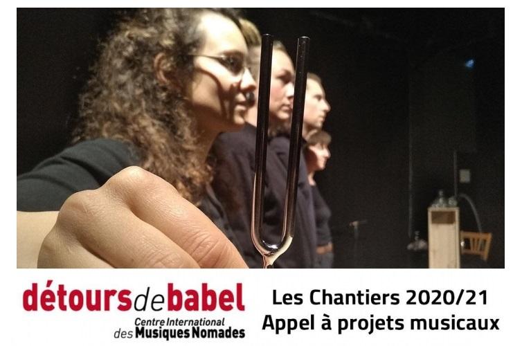 Les Chantiers (Grenoble) [Appel à projets]